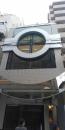 文京区湯島2丁目 空きビル | 湯島駅 一棟売りビル
