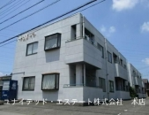 【満室稼働】小山市 一棟マンション 利回り11.8% | 小山駅 一棟売りマンション
