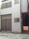 渋谷区道玄坂 一棟売り店舗事務所 | 渋谷駅 売り店舗・事務所