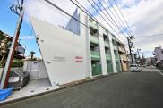 JR南武線矢向駅の一棟売りマンション