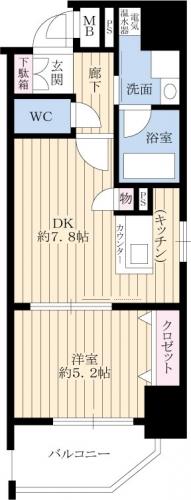 【間取り】<br />上層階・角部屋